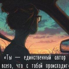 Ана Лтевс