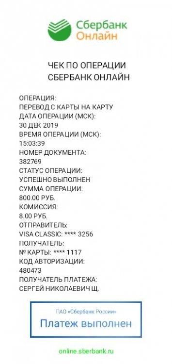 NtqXk3olb1g.thumb.jpg.8d1f23e0731fbf6771d9e88db3b67c2b.jpg