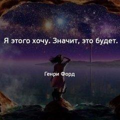 Ольга Н